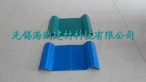 title='PVC塑钢瓦'